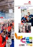 2019 Spielwarenmesse